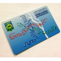 High Frequency Passive Smart RFID Card Contactless MF Desifre EV1 2K / 4K