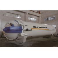 China Chemical Laminated Vulcanizing Autoclave Aerated Concrete / Autoclave Machine Φ2m wholesale