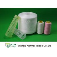 China 100 Spun Polyester Sewing Thread 5000 Yards Ne 502 High Tenacity For Export wholesale