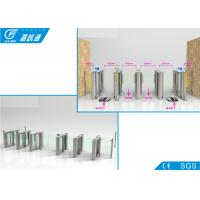 China Indoor Swipe Card Half Height Turnstile , Magnetic Card Turnstile Security Systems wholesale