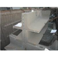 China Sag Cement Mill Liners 1.8 tons Pulp Inner Lifter For SAG Mills wholesale