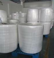 Buy cheap spunlace non woven fabric for surgical tapes from wholesalers