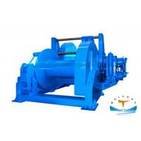 Buy cheap CCS Certificated Hydraulic Tugger Winch 10t-80t Pull Capacity Marine Steel from wholesalers