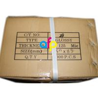 Quality Hologram Laminating Pouches Matte Finish / Glossy for sale
