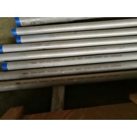 """China Seamless Stainless Steel Pipe, ASTM A312 TP304H , TP310H, TP316H, TP321H, TP347H  Grain Siz Test 1"""" SCH40S 6M wholesale"""