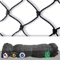 Buy cheap black knotted anti-bird net/hdpe+uv bird netting poultry netting 50'x10' , 50'x25', 50'x50', 50'x100' product