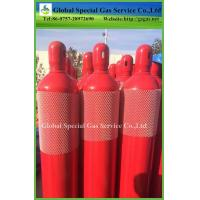 China Seamless Steel Oxygen Cylinder Industrial Oxygen Bottle Empty Steel Empty Oxygen Cylinder on sale