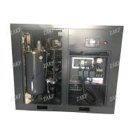 China 30HP Direct Connection Screw Type Air Compressor Air cooling ISO9001 CE wholesale