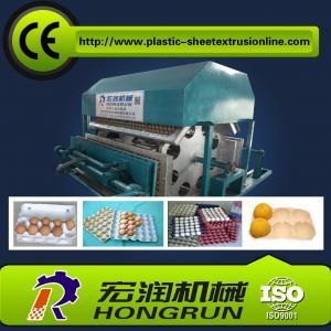China Roller type paper egg tray machine , Egg carton box making machine on sale