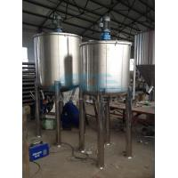 China Sanitary Stainless Steel Beer Wine Tank for Fermentation (ACE-FJG-H2) wholesale