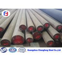 China 10 - 80mm Diameter 1.2379 Tool Steel Cold Working Die High Abrasion Resistance wholesale
