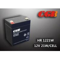 China HR1221W UPS EPS Telecom AGM Sealed Deep Cycle Battery 12V 5AH Rechargeable wholesale