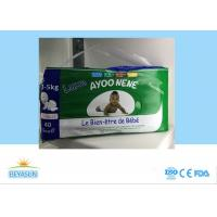 Buy cheap Custom Green Disposable Baby Nappies Chlorine Free With Magic Tapes from wholesalers