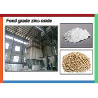 China Zinc Oxide Powder Feed Grade For Fertilizers , Zno Powder CAS 1314-13-2 wholesale