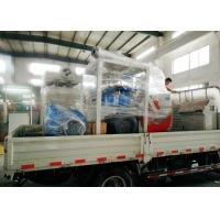 China LDPE Plastic Powder Machine Abrasion Resistance High Speed With Dust Collecting Bag wholesale