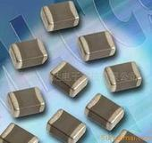 China TDK Multilayer SMD Capacitor on sale