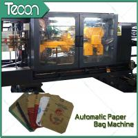 China 3 Meter Height Automatic Paper Bag Making Machine with Two & Four Colours Printer wholesale