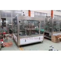 China Aluminum Aseptic Beer Bottle Filling Machine Integrate Three Parts In One Unit​ wholesale