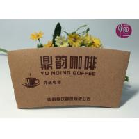 China Custom Printed Disposable Paper Cup Sleeve For Hot Coffee / Flexo Print on sale