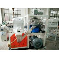 China 250kg / H Automatic PVC Pulverizer Machine Steel Blade Compact Structure wholesale