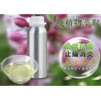 China Antibacterial Clove Flower Natural Essential Oils Eugenol CAS 8000-34-8 For Medicine Field wholesale
