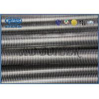 China Industry Boiler Heat Exchanger Spare Parts With Automatic Or Manually TIG Argon-Arc Welding on sale
