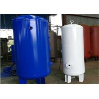 Quality Carbon Steel Low Pressure Air Tank , 1320 Gallon Volume Compressed Air Holding for sale