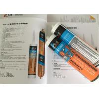 China Glass Assembly Neutral Silicone Sealant Adhesion For Enginnering wholesale