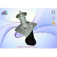 China Double Suction Pit Vertical Submersible Centrifugal Pumps By Stirring Impeller wholesale