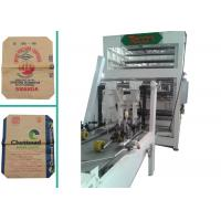 China Janpan NSK Bearing Bottom Sealing Bag Making Machine With Strength Sheet Pasting Unit wholesale