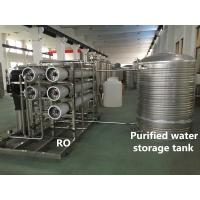 China Active Carbon Filter Drinking Water Treatment Systems With Natural Rubber Inside on sale