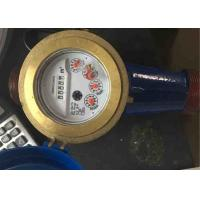 China Multi jet water meter for clean water utility billing, DN20 thread, R 100, Brass housing, PN16 wholesale