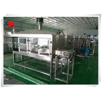 China PET / Glass Bottles Juice Processing Line , Juice Manufacturing Equipment Cylinder Structure on sale