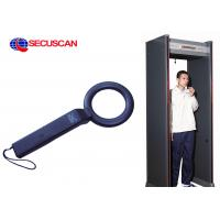 China Airport pulse induction metal detector professional With LED Light wholesale