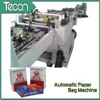 Quality Advanced Full Automatic Motor Driven Valve Paper Bag Making Machine for sale