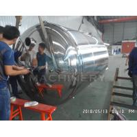 China arge Beer Brewing Machine / Large Beer Brewery Equipment 5000L wholesale