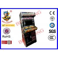 Buy cheap PANDORA 4S in 1 game Upright Arcade Machine with trackball coin function 1 Year Warranty product