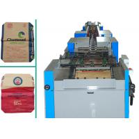 Quality Kraft Paper Cement Bag Automatic Paper Bag Making Machine High Efficiency for sale