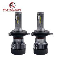 China V8 30W 5000lm CSP chip auto accessories led bulb H4 car led headlight wholesale