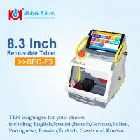 Buy cheap High Speed And Precision Key Maker Machine For Car And Domestic Key from wholesalers