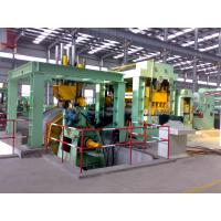 China Adjustable Length Steel Coil Cutting Machine Blue Color CE Certification wholesale