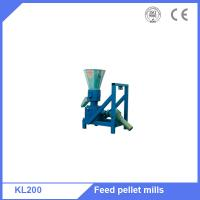 China Household use mini tractor drive animal pellet machine machine on sale
