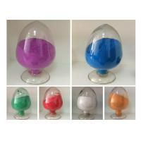 Buy cheap Different Color Rebar Epoxy Coating Excellent Chemical Resistance from wholesalers