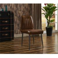 China Contemporary Brown Leather Dining Room Chairs Super Soft Sponge American Style wholesale