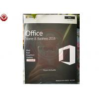 China Microsoft Office 2016 Home And Business For Mac  Installation 100% Activation wholesale