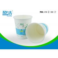 China Flexo Printed Insulated Paper Coffee Cups , 300ml Skid Resistant Disposable Drinking Cups wholesale