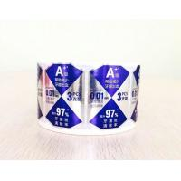 China Toothpaste Self Adhesive Labels Custom Size With Durable Offset Printing wholesale