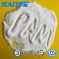 China Cas 9003-05-8 Anionic Polyacrylamide Powder For Silver Mining Tails Water Treatment wholesale