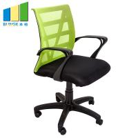 China Metal Frame Comfortable Office Mesh Chair / Fabric Office Chair With Nylon Wheels wholesale