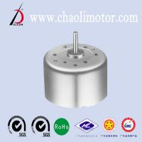 China 800rpm CL-RF330TK Low Noise DC Motor For Pump And Valve wholesale